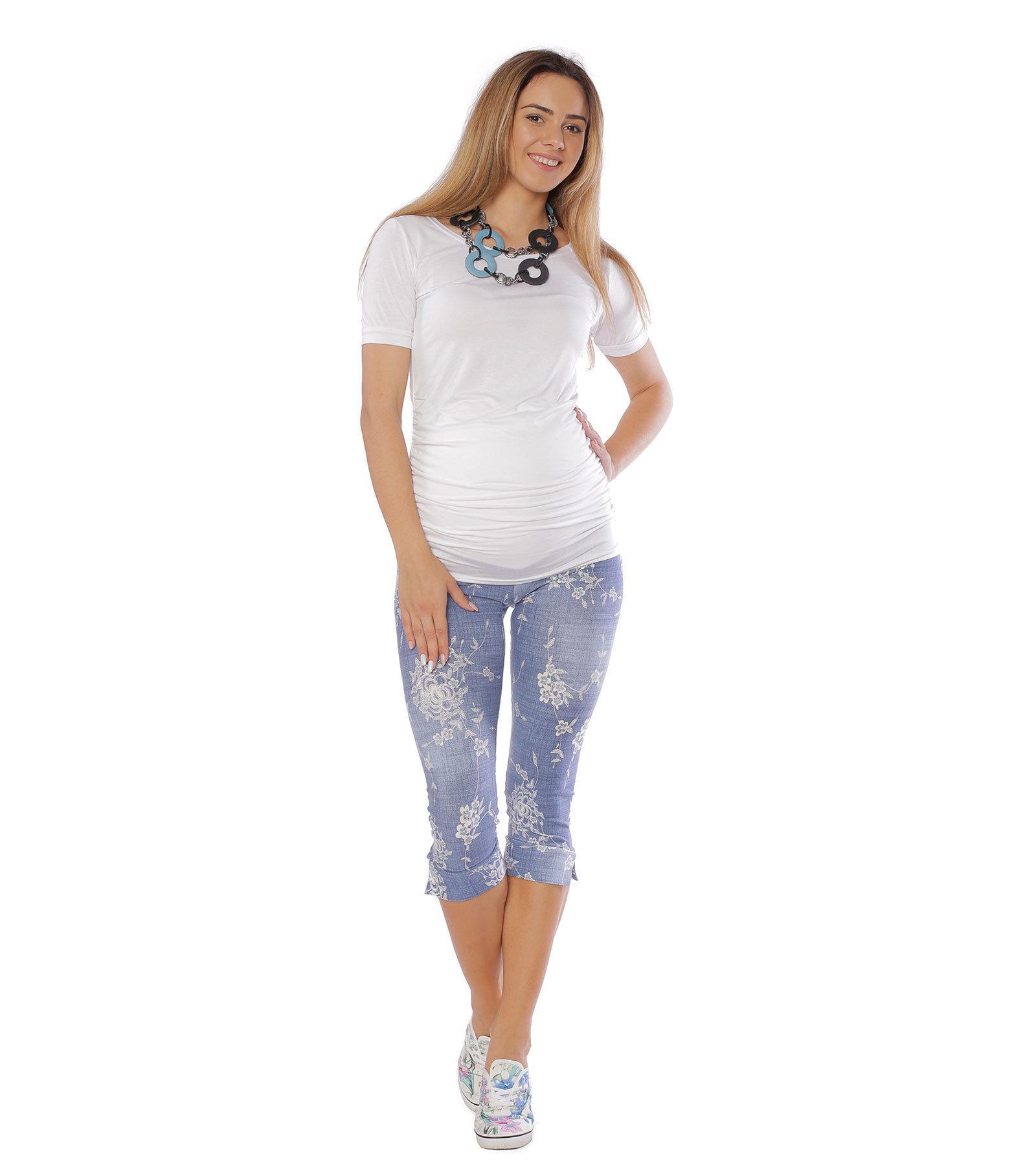 Legginsy ciążowe Kate Bensini